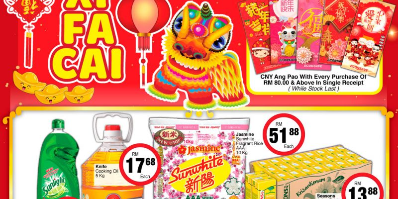 Econsave Chinese New Year Promotions 2019